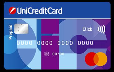 Carta Prepagata Unicredit Ricaricabile UniCreditCard Click: Ricarica, Costi e Recesione